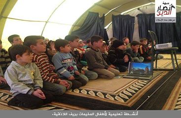 Children are learning with the Mujahideen at Al-Zakih rural camp